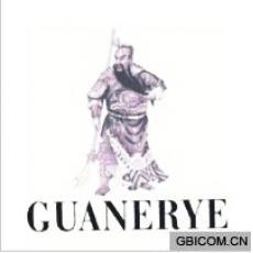 GUANERYE