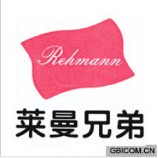 莱曼兄弟;REHMANN