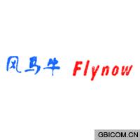 风马牛  FLYNOW